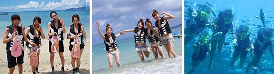 ベストウェスタンリゾート沖縄幸喜ビーチ|アクティビティ|沖縄スノーケル 熱帯魚餌付けツアー