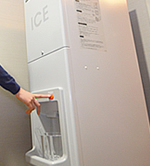 ICE DISPENSER|製氷機