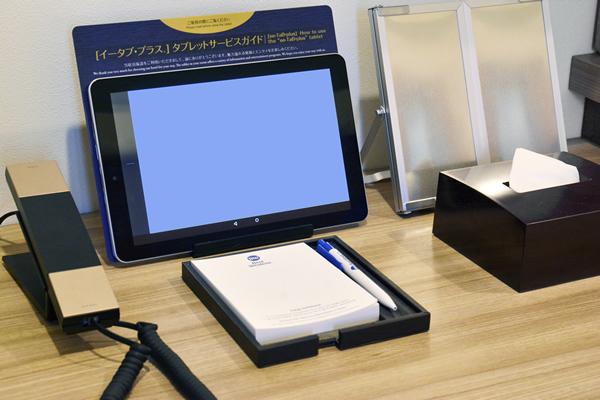 客室設置型タブレット「ee-TaB*Ⓡ(イータブ・プラス)」を4ホテルに導入