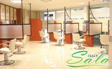美容室Sala町田店(セラ)(ホテル2F)