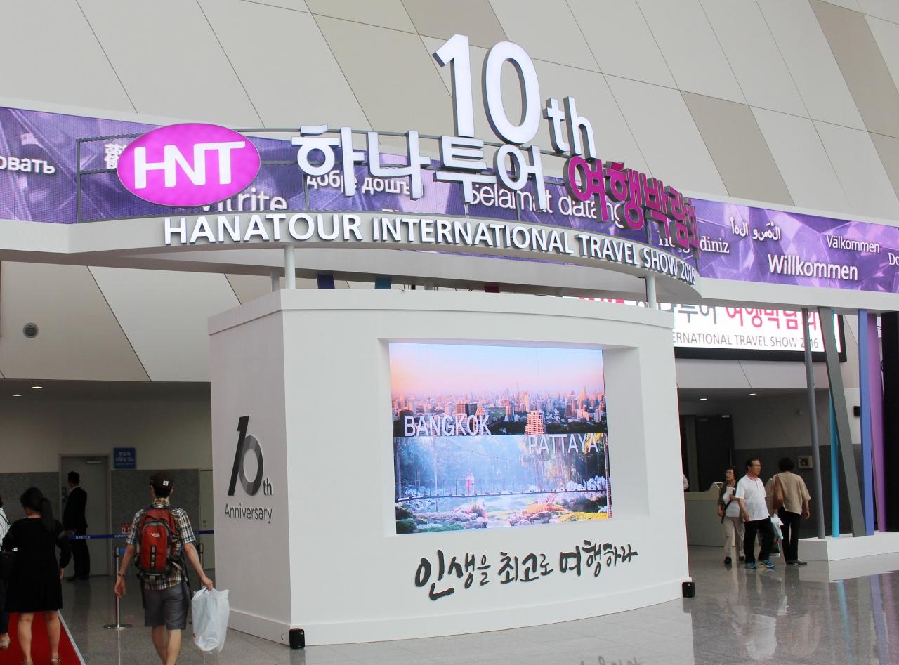 ベストウェスタンホテルグループ韓国HANA TOUR旅行博覧会に出展