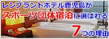 bnr_sports_k