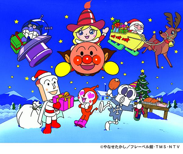 それいけ!アンパンマン ショー「まもれ!ぼくらのクリスマス」~クリスマスファミリーバイキング付