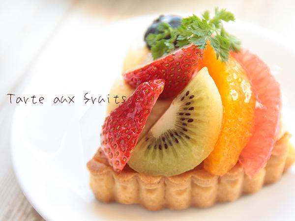 【フルーツタルト】 350円(税別)