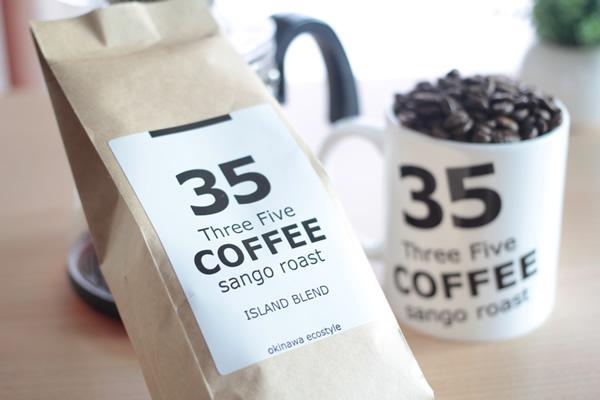 沖縄限定サンゴ焙煎コーヒーを沖縄2館導入