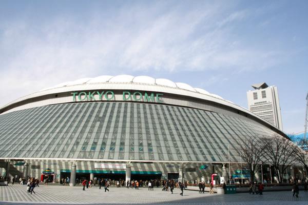 東京ドーム(所要時間40分)