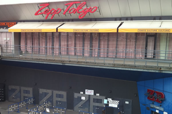 Zepp Tokyo(所要時間45分)