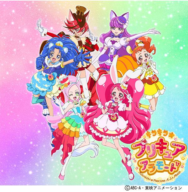夏休みは、町田へプリキュアに会いに来よう!!「キラキラ☆プリキュアアラモード」