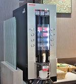 COFFEE SERVICE|コーヒーサービス