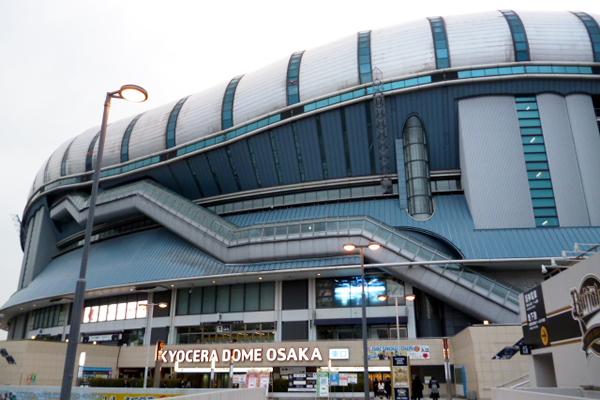 京セラドーム大阪(大正駅)