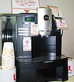 COFFEE SERVICE コーヒーサービス
