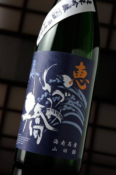 【中津川】泉橋酒造の日本酒と厳選料理を愉しむ夕べ