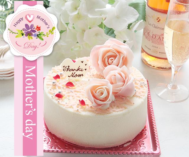 【カリヨン】母の日にパティシエール特製フラワーケーキを贈りませんか♪