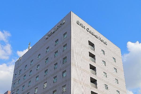 新大阪ホテルの公式HPと予約サイトがリニューアル!