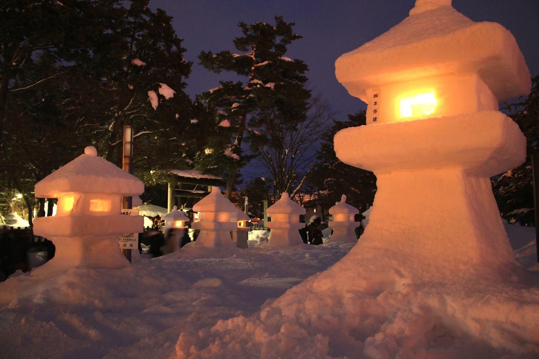 松が岬公園(上杉雪灯篭まつり)