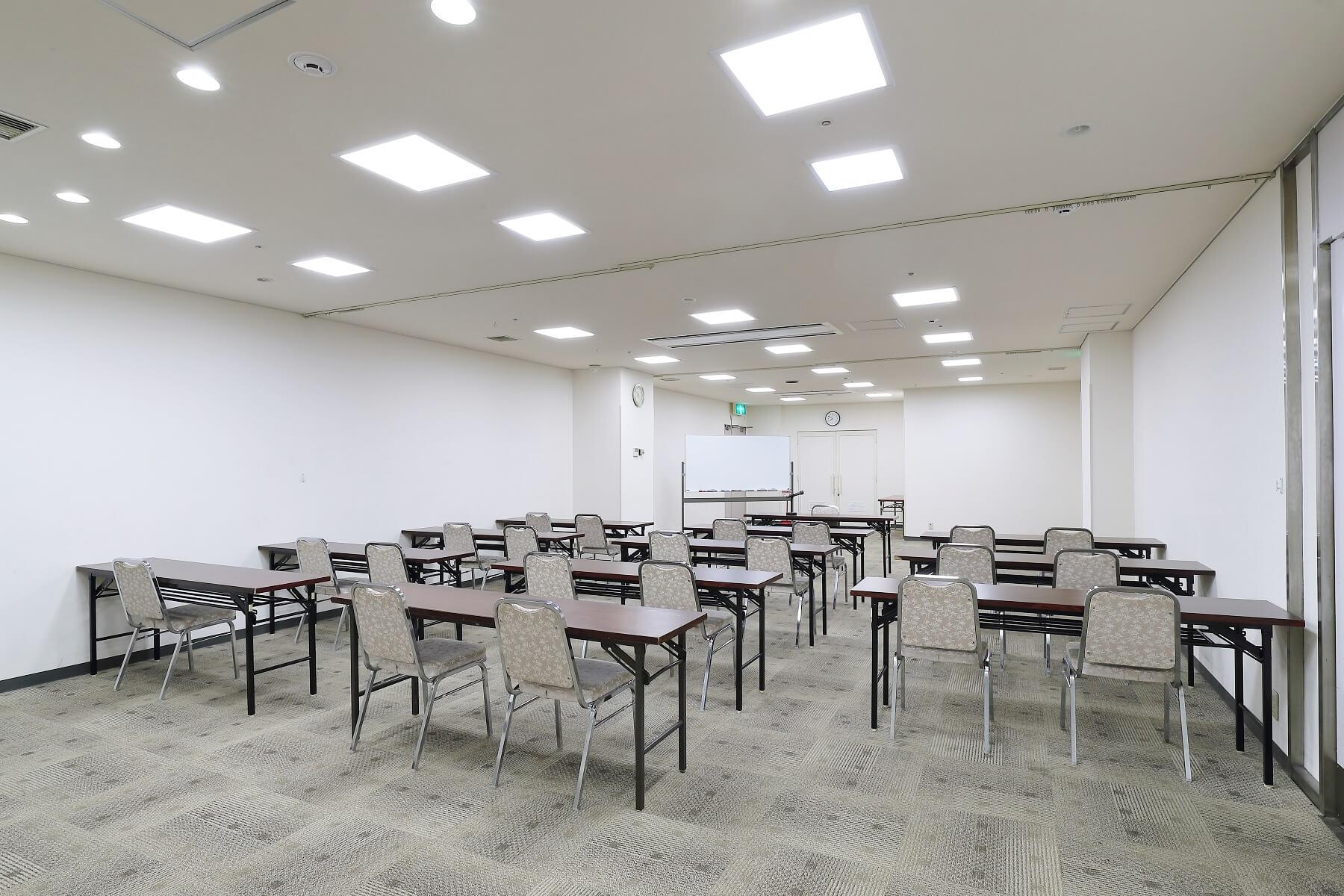 会議室・セミナー
