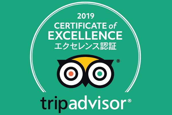 ベストウェスタンホテル5店舗がトリップアドバイザーエクセレンス認証2019を獲得!