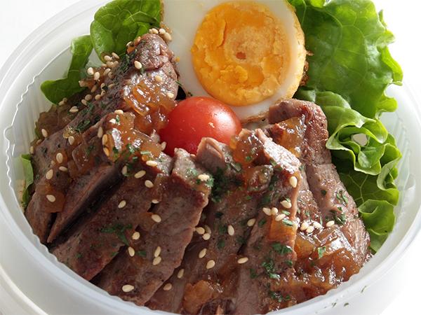 ⑥牛ロースステーキBOWL シャリアピン 1,500円